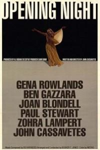 Caratula, cartel, poster o portada de Noche de estreno (Opening Night)