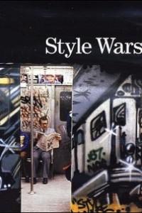 Caratula, cartel, poster o portada de Style Wars
