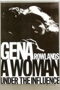 Caratula, cartel, poster o portada de Una mujer bajo la influencia