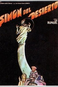 Caratula, cartel, poster o portada de Simón del desierto