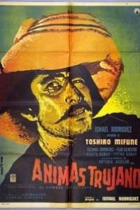Caratula, cartel, poster o portada de Ánimas Trujano (El hombre importante)