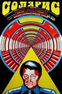 Caratula, cartel, poster o portada de Solaris