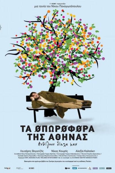 Caratula, cartel, poster o portada de The Fruit Trees of Athens