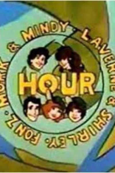 Caratula, cartel, poster o portada de Mork & Mindy/Laverne & Shirley/Fonz Hour