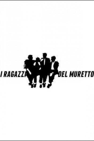 Caratula, cartel, poster o portada de I ragazzi del muretto