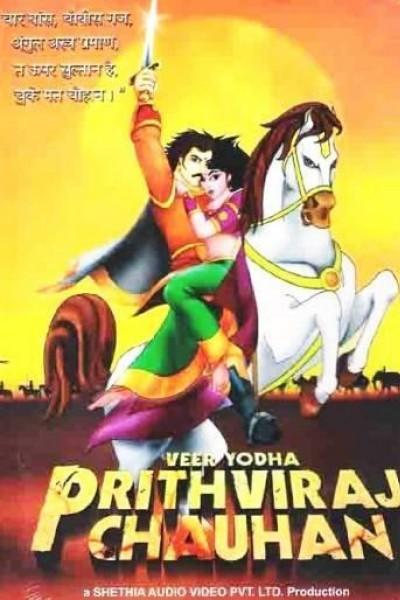 Caratula, cartel, poster o portada de El guerrero Prithviraj Chauhan