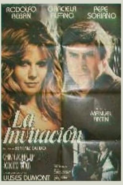 Caratula, cartel, poster o portada de La invitación