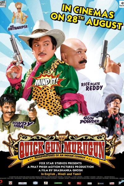 Caratula, cartel, poster o portada de Quick Gun Murugun: Misadventures of an Indian Cowboy