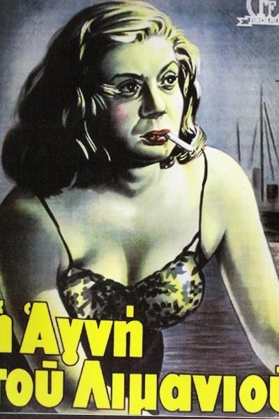 Caratula, cartel, poster o portada de Agnes of the Port