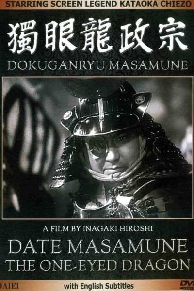 Caratula, cartel, poster o portada de Date Masamune: The One-Eyed Dragon (The Hawk of the North)