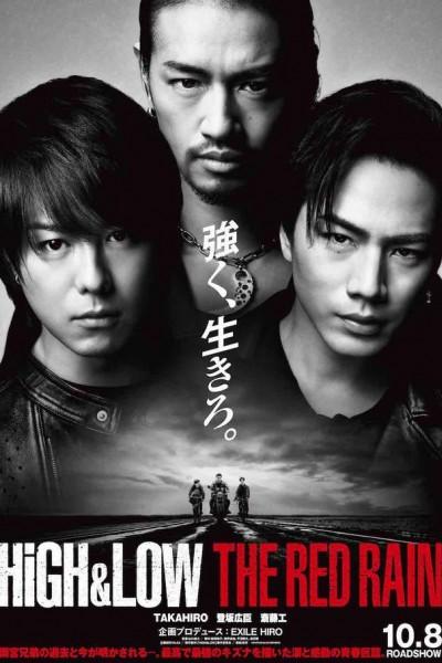 Caratula, cartel, poster o portada de High & Low the Red Rain
