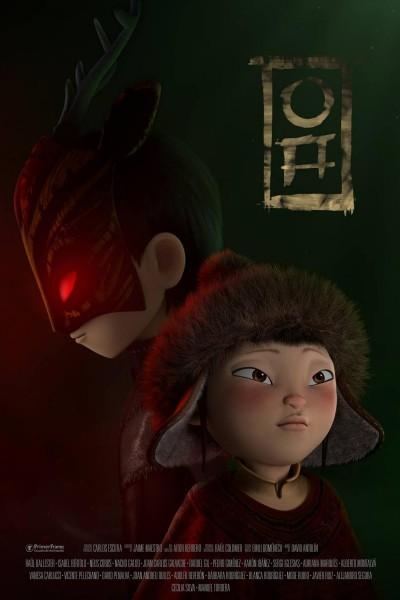 Caratula, cartel, poster o portada de OA