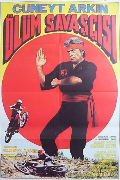Caratula, cartel, poster o portada de El Guerrero de la Muerte