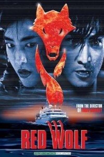 Caratula, cartel, poster o portada de The Red Wolf