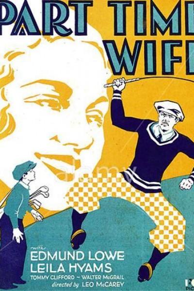 Caratula, cartel, poster o portada de Esposa a medias