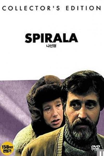 Caratula, cartel, poster o portada de Spiral