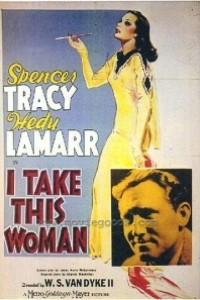 Caratula, cartel, poster o portada de Esta mujer es mía