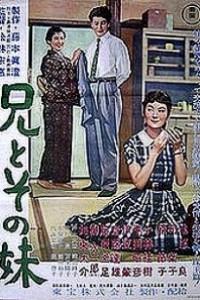 Caratula, cartel, poster o portada de Hermano y hermana