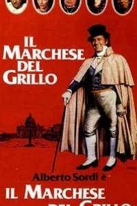 Caratula, cartel, poster o portada de El marqués del Grillo
