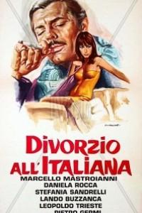 Caratula, cartel, poster o portada de Divorcio a la italiana