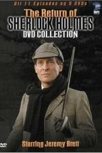 Caratula, cartel, poster o portada de El regreso de Sherlock Holmes