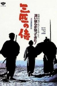 Caratula, cartel, poster o portada de Tres samuráis fuera de la ley