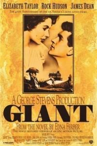 Caratula, cartel, poster o portada de Gigante