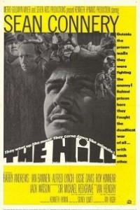 Caratula, cartel, poster o portada de La colina (The Hill)