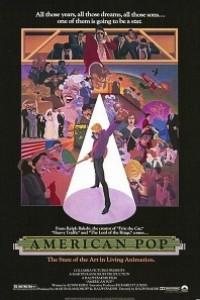 Caratula, cartel, poster o portada de American Pop