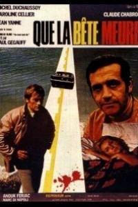 Caratula, cartel, poster o portada de Accidente sin huella