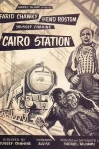 Caratula, cartel, poster o portada de Estación Central