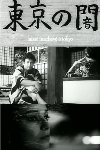 Caratula, cartel, poster o portada de Laissé inachevé à Tokyo