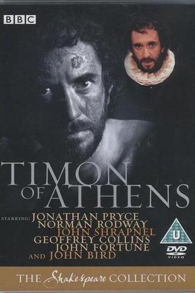 Caratula, cartel, poster o portada de Timón de Atenas