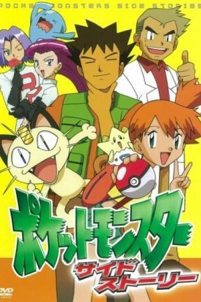 Caratula, cartel, poster o portada de Crónicas Pokémon