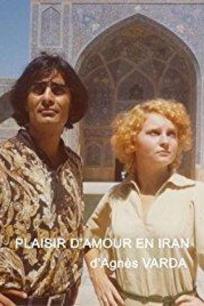 Caratula, cartel, poster o portada de Plaisir d\'amour en Iran