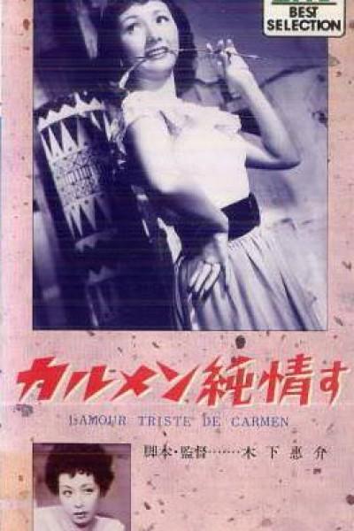 Caratula, cartel, poster o portada de Carmen se enamora