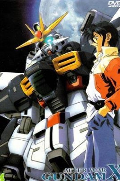 Caratula, cartel, poster o portada de After War Gundam X