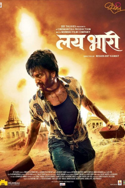 Caratula, cartel, poster o portada de Lai Bhaari