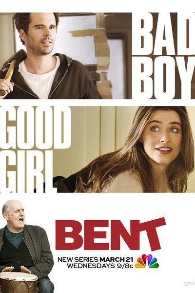 Caratula, cartel, poster o portada de Bent