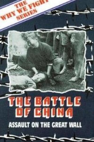 Caratula, cartel, poster o portada de La batalla de China
