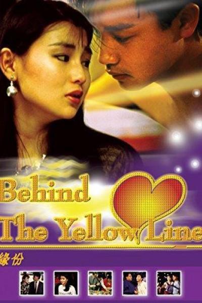 Caratula, cartel, poster o portada de Behind the Yellow Line