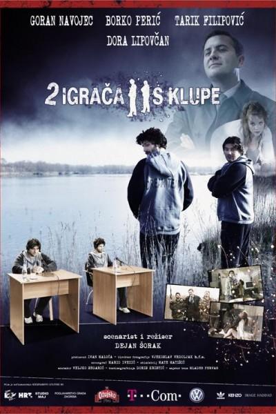 Caratula, cartel, poster o portada de Two Players from the Bench