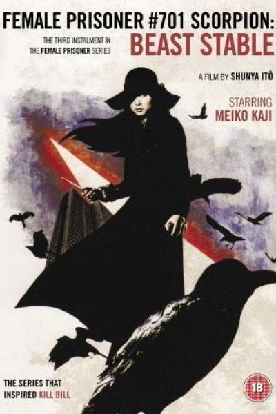 Caratula, cartel, poster o portada de Female Prisoner Scorpion: Beast Stable