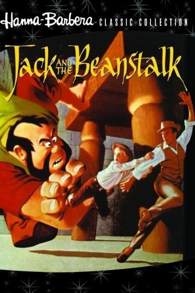 Caratula, cartel, poster o portada de Jack y Gene Kelly (Jack y la habichuela gigante)