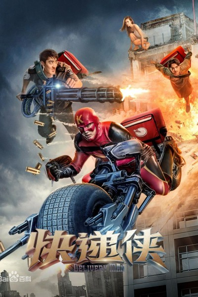 Caratula, cartel, poster o portada de Delivery Man