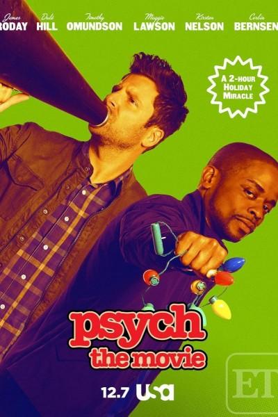 Caratula, cartel, poster o portada de Psych: The Movie