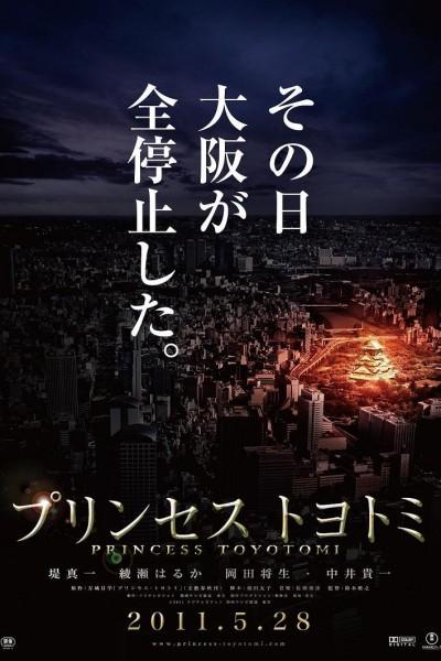 Caratula, cartel, poster o portada de Princess Toyotomi