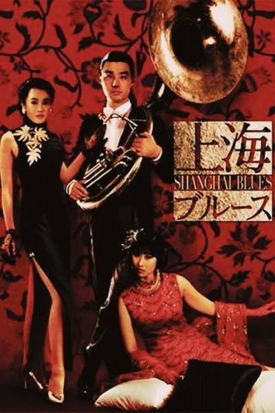 Caratula, cartel, poster o portada de Shanghai Blues