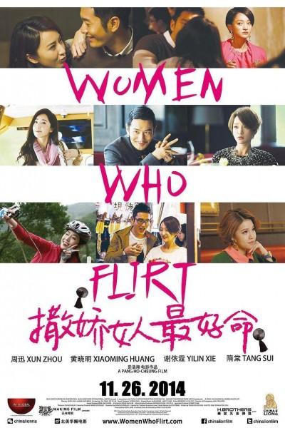 Caratula, cartel, poster o portada de Women Who Flirt