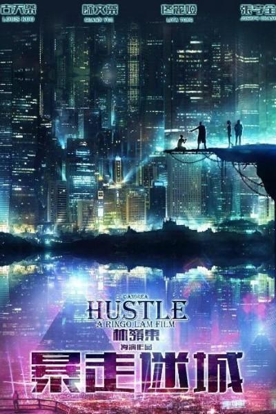 Caratula, cartel, poster o portada de Wild City